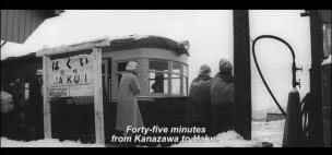 Zero Focus Hakui Station snow old train