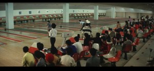 bowling in 1960s Japan Tokyo Sing Young People
