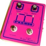 30 Pedals in 30 Days 2014: Fuchs' Jersey Lightning, Pedal Pusher, and Double Plush