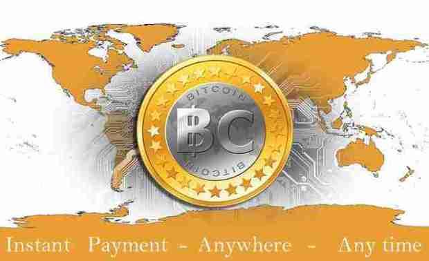 ماهي-عملة-Bitcoin-؟