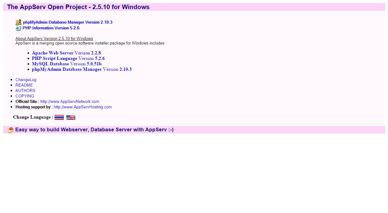 wampserver تحميل برنامج