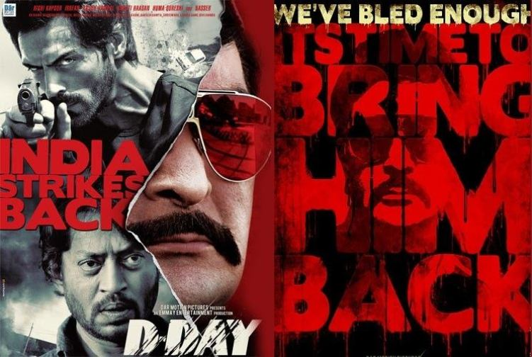 8th Bollywood Gangster Movies