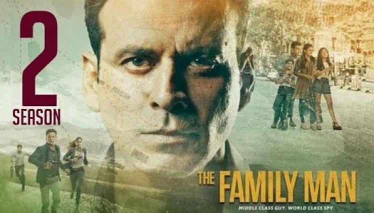 family man Season 2 released