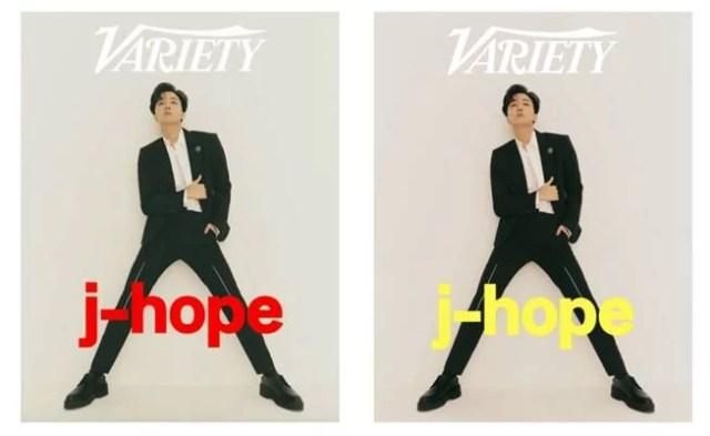 J-Hope Rebranding