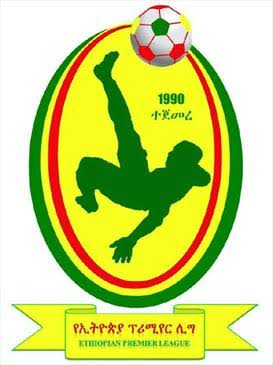 Ethiopia: Federation declares 2019/20 Premier League season null and void