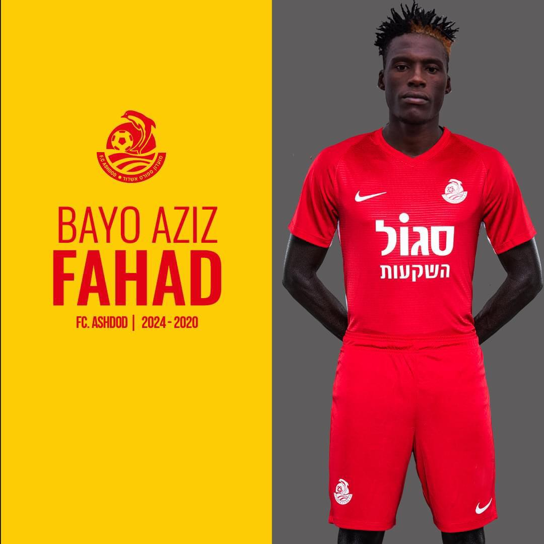 Fahad Bayo - Weekly Gossip-line - a column that will bring you weekly transfer updates, speculation, pending, and completed deals in Ugandan football.