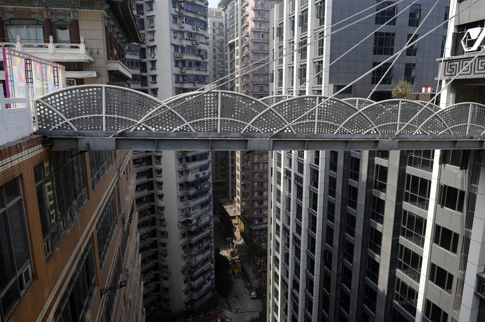 Cable stayed sky bridge in Chongqing