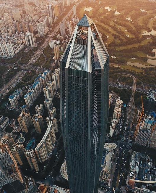 The top of Ping An Finance Center