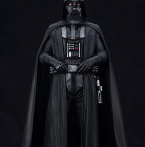 Darth Vader Artfx