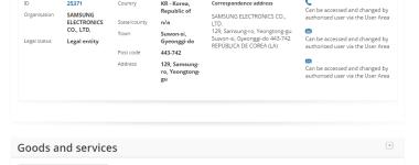 Trademark applications friled in the EU by Samsung for J1 J3 J5 J7 @Samsung @SamsungUK