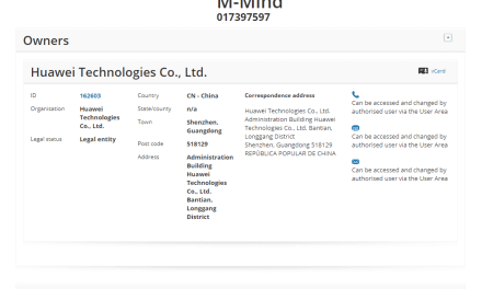 EUTM – Phone maker Huawei applies for a European Trademark for M Mind #MMIND #Huawei #Trademark