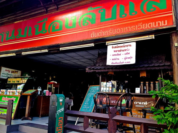 All You Can Eat Restaurants in Khon Kaen