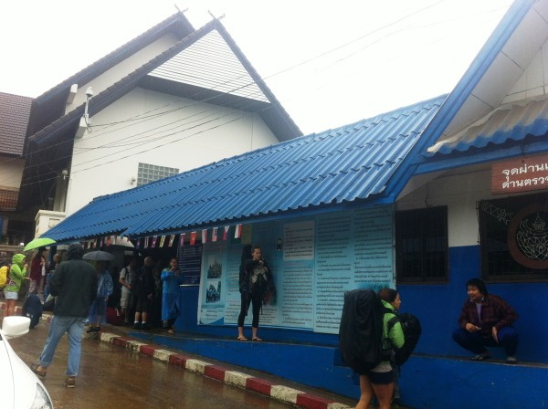 Immigration Chiang Khong