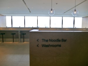 img 6209 - CATHAY PACIFIC LOUNGE The Noodle Bar - 羽田空港のキャセイパシフィックラウンジ