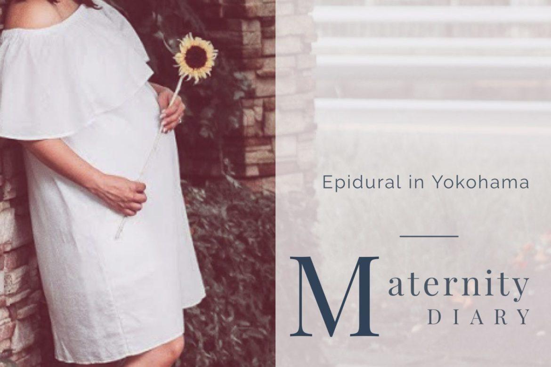 3e8597ad 6e16 4789 8d1d 2ecaa6365e1d - 妊娠中を振り返る - 横浜での無痛分娩 選んだ病院と相性が悪かった話