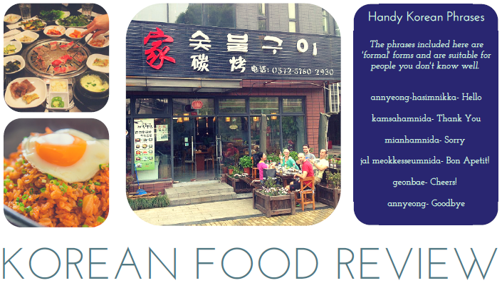 Living in Huaqiao: Korean Food Review (Guest Post)