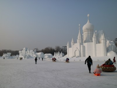 , Harbin Ice and Snow Festival 101: Weekend Guide, The Travel Bug Bite, The Travel Bug Bite