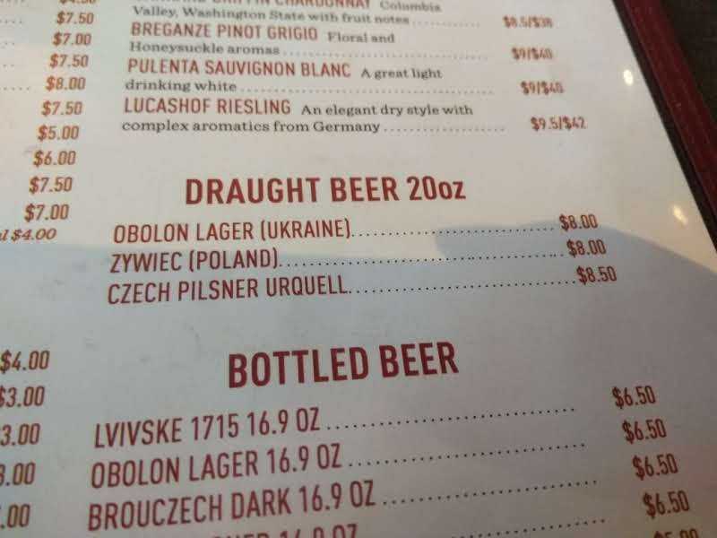 Veselka, Veselka – Best Ukrainian Restaurant in NYC, The Travel Bug Bite