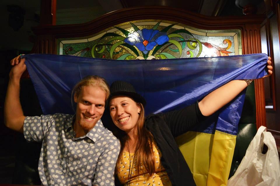 Ukrainian Flag Day, Ukrainian Flag Day: August 23rd, The Travel Bug Bite