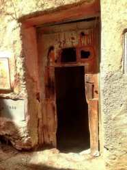 Souk Doorway