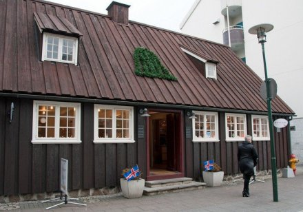 Kraum Centre for Icelandic Craft
