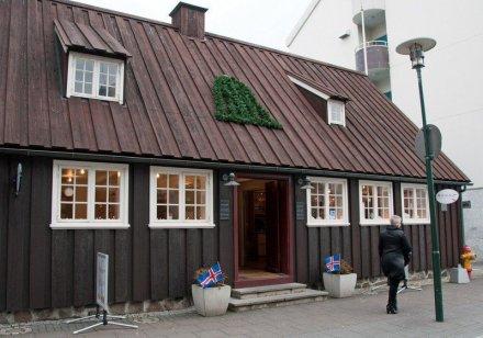 Kraum Centre for Icelandic Craft