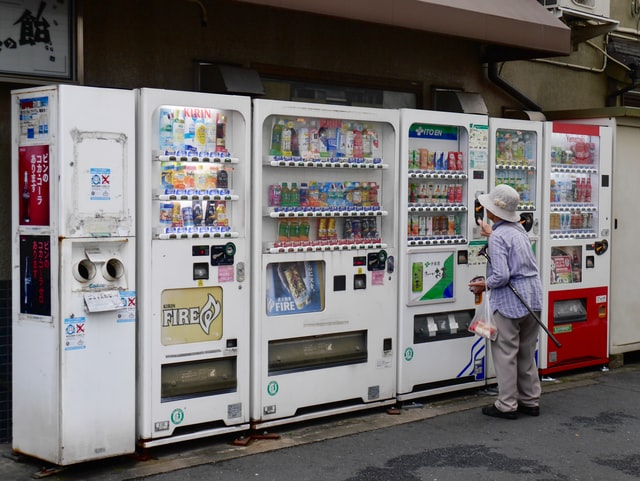 things-to-know-about-japan-before-you-go