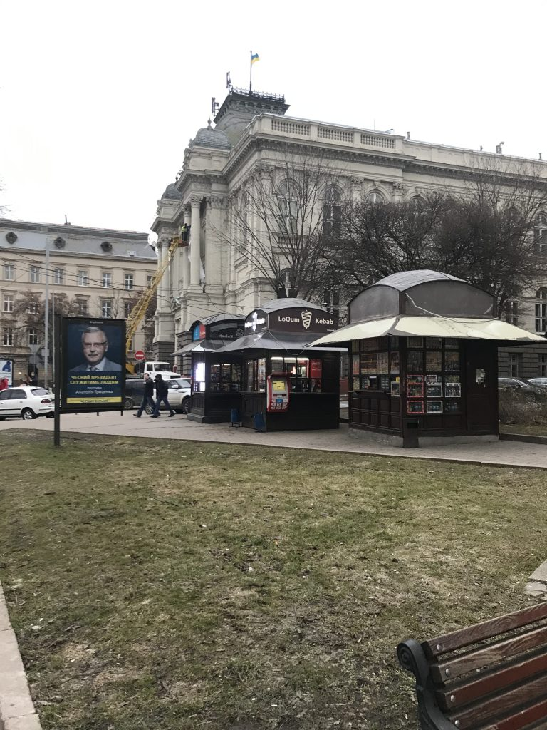 Ukraine travel tip: Kebabs can be found everywhere. Stands found in the park sell kebabs