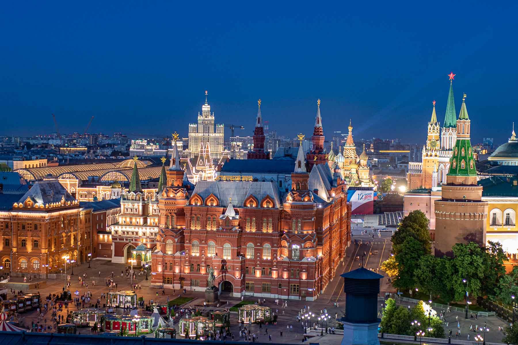 Moskau die schönestem Sehenswürdigkeiten mit Kind Roter Platz Kreml Gum-11