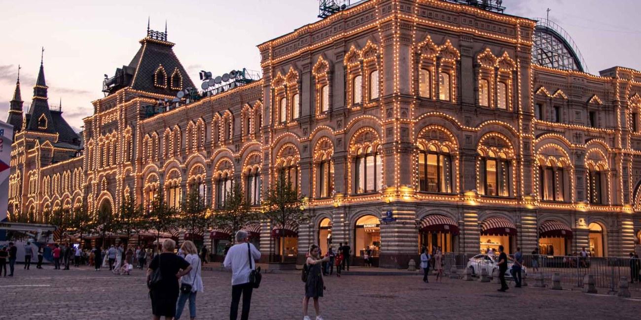 Moskau die schönestem Sehenswürdigkeiten mit Kind Roter Platz Kreml Gum-28
