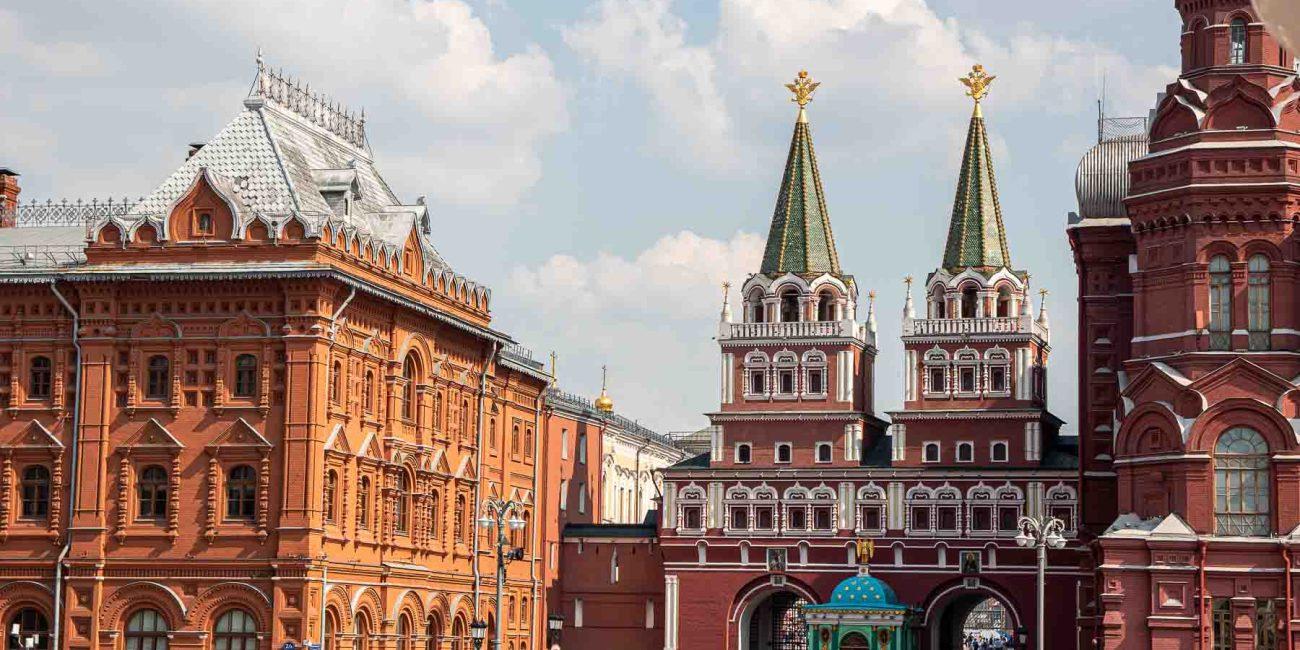 Moskau die schönestem Sehenswürdigkeiten mit Kind Roter Platz Kreml Gum