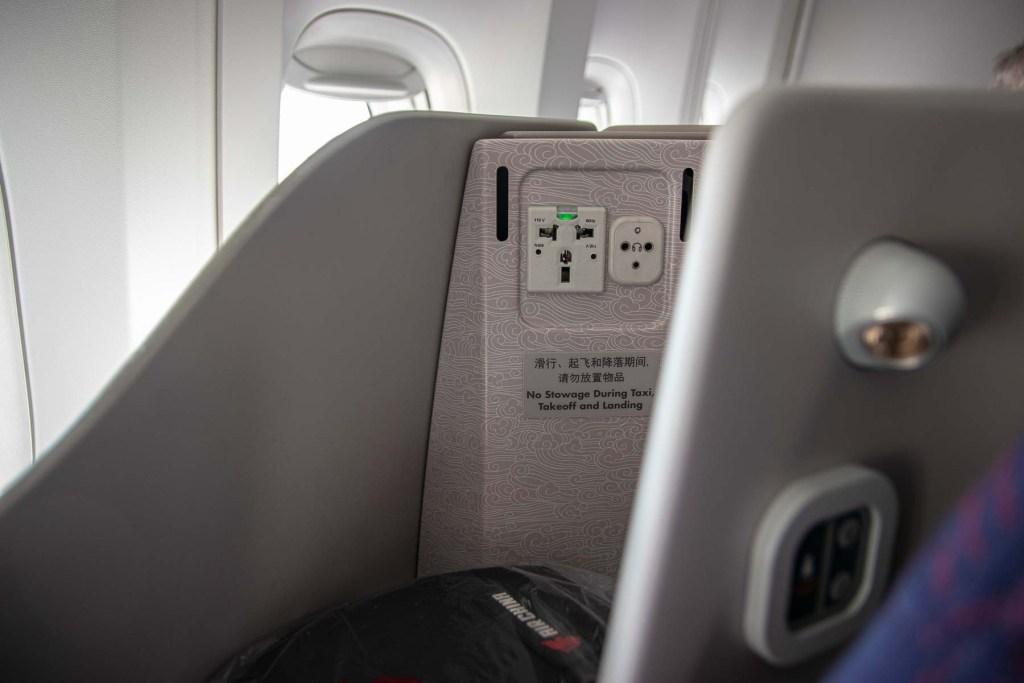 Air China Boeing 747-8 Business Class Sitz-3