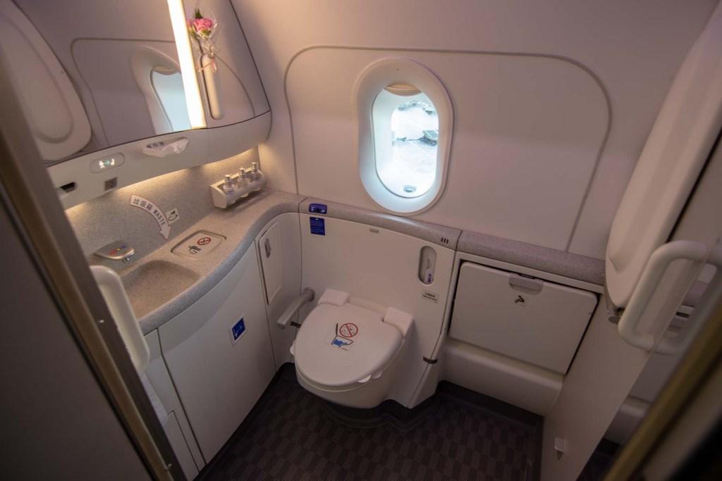 Air China Boeing 787 Business Class Sitz und Kabine-4
