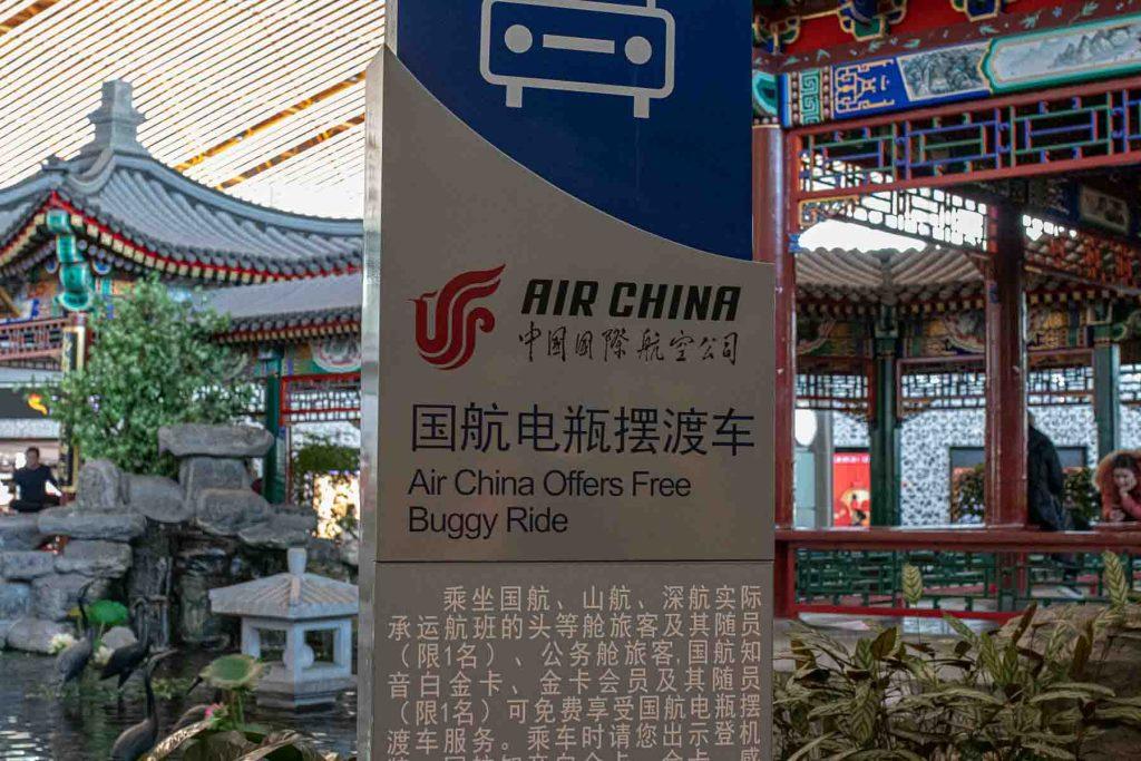 Air China First Class Service