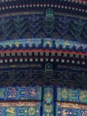 Detail shot of the Temple of Heaven.