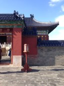 Side building at the Temple of Heaven. Blue roof tiles are reserved for temples and other religious buildings.
