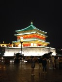 Xian at night.
