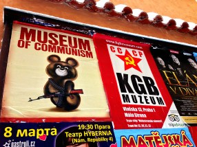 The Museum of Communism: Where the worst of Communism meets the worst of Capitalism!
