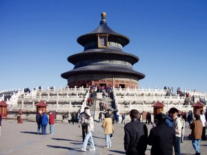 The Temple of Heaven - Beijing, China