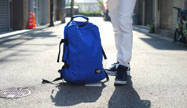 CabinZero Bag on the streets of Osaka - Tips to Pack Light
