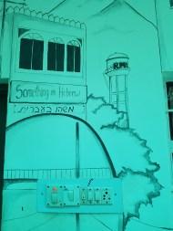 Something in hebrew!