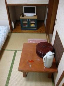 Toukaisou's room