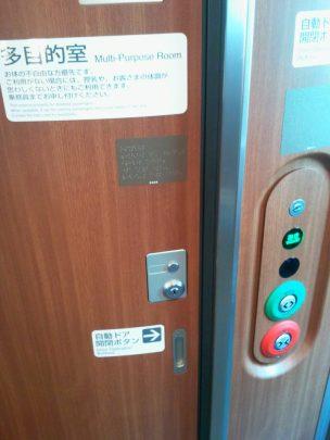 Sakura Shinkansen multi-purpose room
