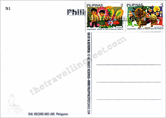 Philippines postcard stamp price