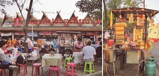 breakfast in chiang mai