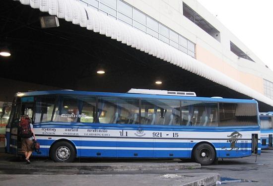 government bus bangkok to rongklua market in aranyaprathet