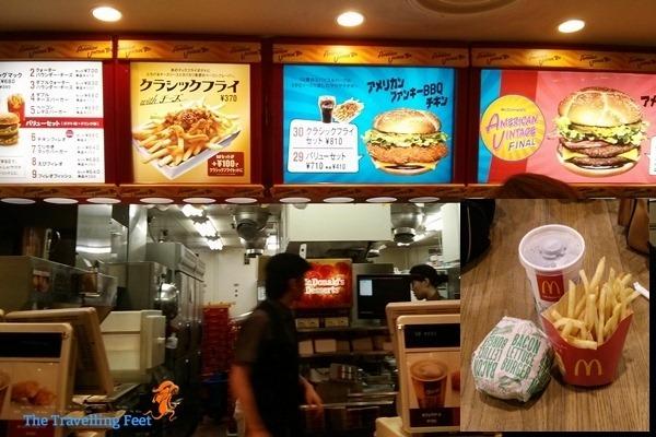 mcdonalds at the kyoto station