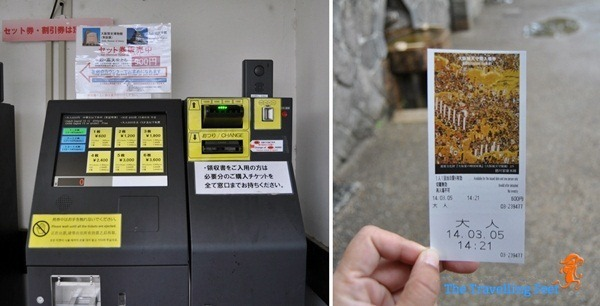 Osaka Castle entrance tickets