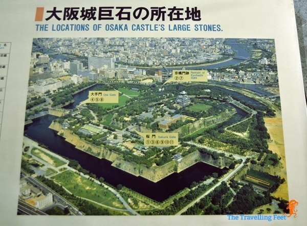 Osaka Castle grounds, top view