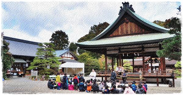 Getting Lost in Kyoto, Japan